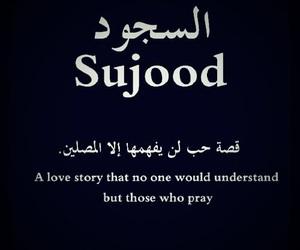 islam and sujood image
