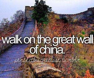 china, walk, and wishlist image