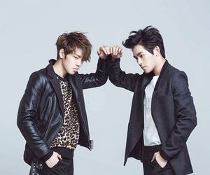 hoya, dongwoo, and infinite image