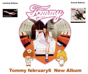 tommy february6 and tommy february image