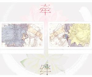 naruto and sasuke image