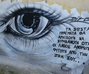 art, eye, and graffiti image