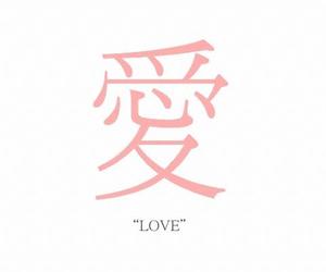 love, gaara, and naruto image