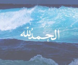 بنت بنات شباب رجال, اسلام الاسلام الله صدقه, and islamic arab arabic allah image