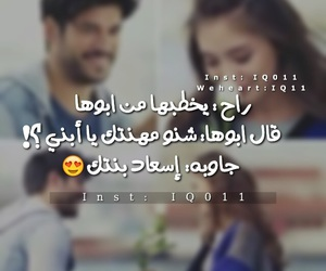 😂 and متوكل خبز image