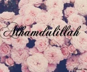 islam, allah, and alhamdulillah image