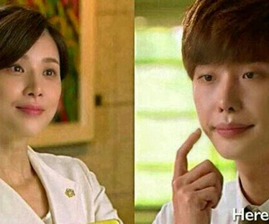 kdrama, lee jong suk, and i can hear your voice image