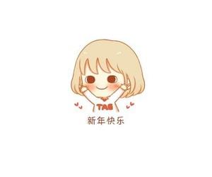 chibi, fan art, and kpop image