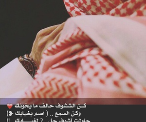 حُبْ, صباح_الخير, and تصويري image