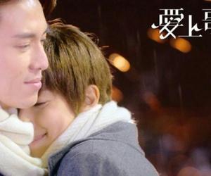 megan lai, taiwanese drama, and 爱上哥們 image