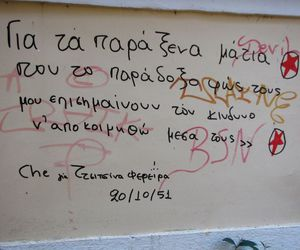greek quotes, Che Guevara, and greek image