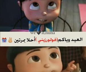 valantine, عيد الحب, and كاظم الساهر image