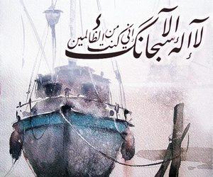 لا اله الا الله, الله, and اسﻻميات image