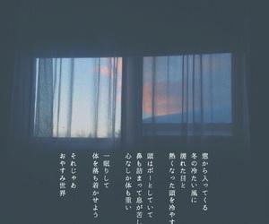 jewel, 可愛いすぎて倒れる, and 涙 image