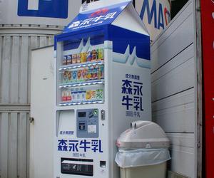 milk and japan image