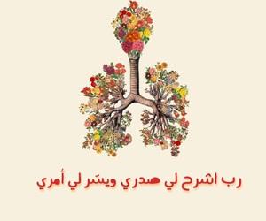 حزينه image