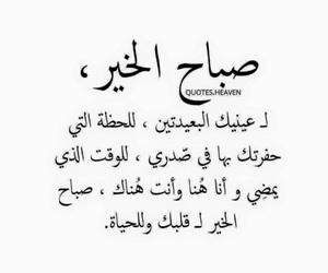 Image by نده الغبشه ♬ ♪