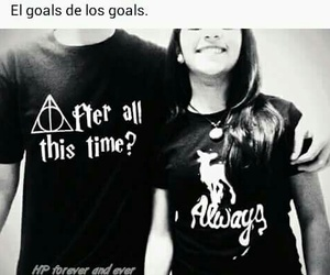 always, goals, and harry potter image