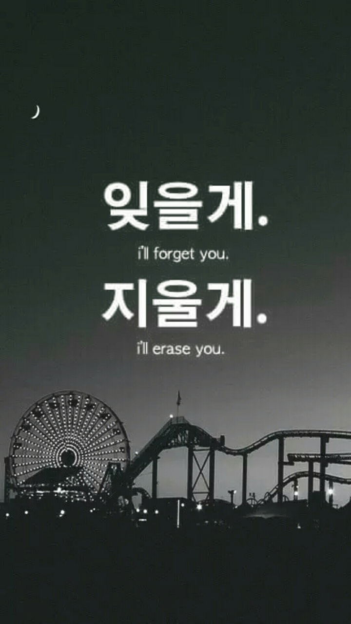 Image About Dark In Lockscreen By 아미 On We Heart It
