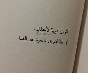 عًراقي, كُتُب, and اقتباسً image