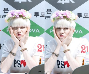 kpop, 24k, and sungoh image