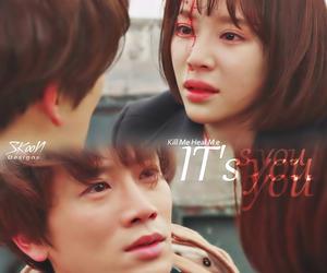 Korean Drama, kdrama, and it's you image