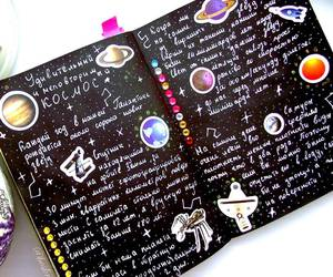 galaxy and notebook image