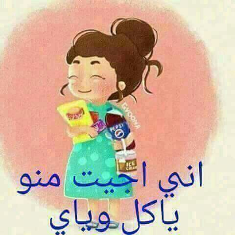 Find arabic images shared by Queen Of MySelf on We Heart It
