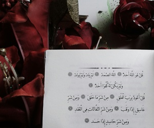 books, flowers, and islam image