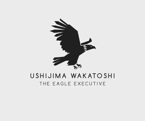 anime, haikyuu, and ushijima wakatoshi image