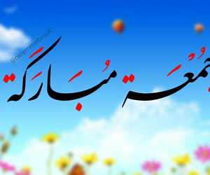 arabic, ﻋﺮﺑﻲ, and ﺍﻟﺠﺰﺍﺋﺮ image