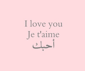 arabic and love image