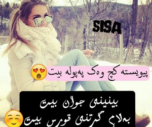 Image by Sisa