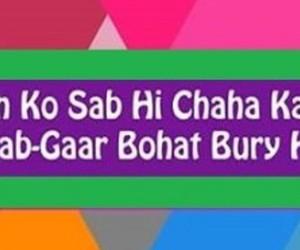 Y and urdu poetry image