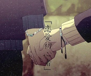 anime, love, and say i love you image