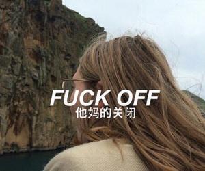 alternative, header, and tumblr image