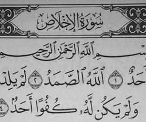 arabic, ﻋﺮﺑﻲ, and قرآن image