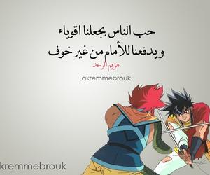 arabic, cartoon, and dz image