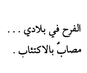 اعجبني, ٌخوَاطِرَ, and شعر image