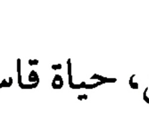 اعجبني, شعر, and كُتُب image