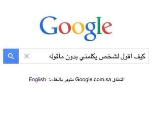 بنت بنات شباب رجال, حسابي رمزيات تصميم صور, and عربي عرب كتابه اقتباس image