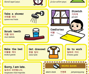 korean, language, and learn image