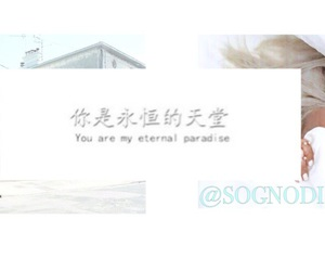 header, headers, and layout image
