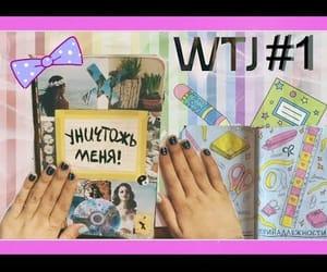 art, WTJ, and video image