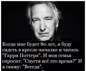 Image by Romanova Anna
