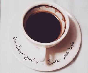 عربية image