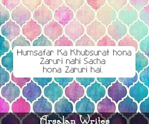 192 images about Urdu shayari on We Heart It | See more