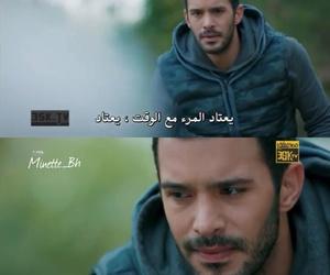 الحزن, الوقت, and geçer image