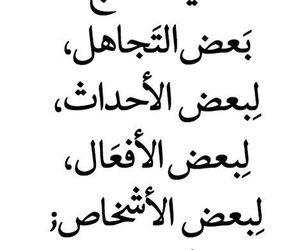 ﻋﺮﺑﻲ, arabic, and ﺭﻣﺰﻳﺎﺕ image