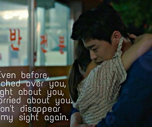 couple, drama, and quotes image